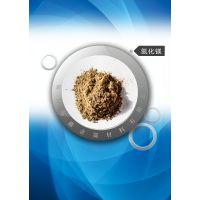 厂家供应高纯 氮化镁