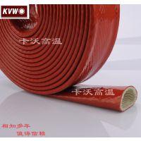 供应卡沃KW-TG硅胶耐高温套管 防火耐高温管 隔热保温软管 玻璃纤维套管