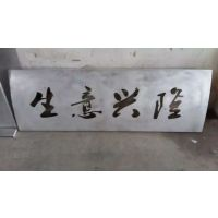 广东德普龙氟碳喷涂铝单板定制厂家销售