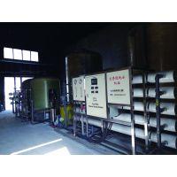 水处理设备 反渗透 1吨双级水处理 1t RO反渗透设备 小型纯净水厂