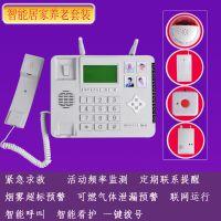 益身伴一键通老人电话机 居家养老智能呼叫系统 智慧养老智能终端呼叫器