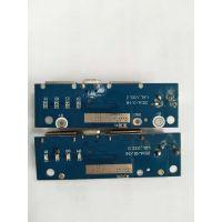 双USB移动电源PCBA