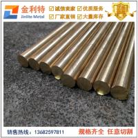 销售五金制品C3604黄铜棒/欢迎选购