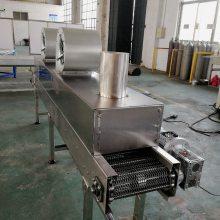 密封式输送机不锈钢网带输送机风冷输送线流水线食品级传送带德隆非标定制