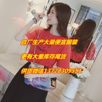 四川成都便宜时尚女士T恤库存服装几块钱半袖批发女装上衣清货厂家直批