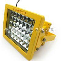 即墨燃料库吸顶式节能LED防爆灯 80W支架式安装