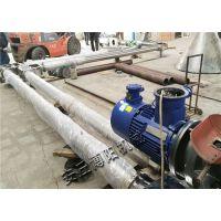 塑粉管链输送设备、定量多点下料管链机型号
