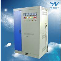 DR专用补偿电力稳压器sbw-100kva大功率补偿稳压器言诺