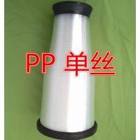 生物填料 污水处理用 0.50mm 丙纶单丝 PP单丝