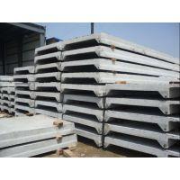 陕西| 西安|预应力| 混凝土|构件|屋面板|大型屋面板
