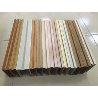 木纹铝方管型材木纹矩形管扁管铝方通铝管20*25*30*40*50*60*80