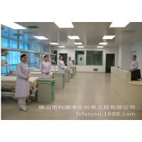 供应肇庆医院十万级ICU无尘室无尘车间工程 洁净车间净化工程