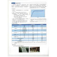 河南压浆剂(料)生产厂家奥泰利