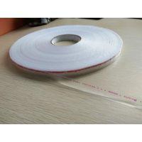 双佳牌PE0.3印字封缄胶带,BOPP塑料袋封口包装胶带