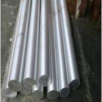 国标6061铝棒 精密小公差铝合金棒 直径12mm 13mm 14mm精密铝棒