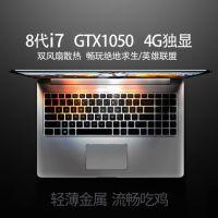 QRTECH 麦本本 大麦6X 笔记本电脑 游戏本15.6英寸轻薄便携8代i7