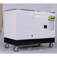 30KW静音柴油发电机车辆移动电源
