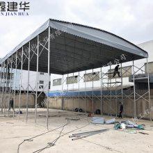 北京市大兴区鑫建华移动伸缩帐篷、活动仓库帐篷、遮阳挡雨停车雨棚布直销