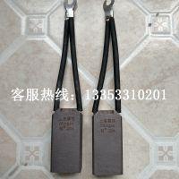 上海摩根碳刷MG50规格32x40x50