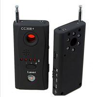 台湾确保安  手机信号 侦测器 探测器 反防窃听 防反监听