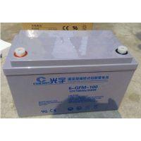 上海光宇蓄电池6-GFM-38代理商 含税价格