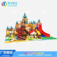 厂家定做淘气堡儿童乐园游乐设备 室内攀爬城堡亲子游乐场设施
