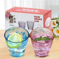 通用定制礼品炫彩雨点杯两件套装活动赠品广告促销1/2/6玻璃水杯