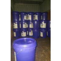 供应沃尔沃防冻防锈稀释液 VOE 15142332 50:50防冻液/冷却液