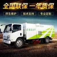 现货供应庆铃五十铃道路清扫车 环卫垃圾扫地车 柴油扫地车