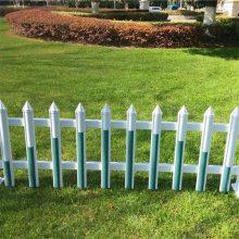 草地围栏网 草坪护栏厂家 铁艺栅栏