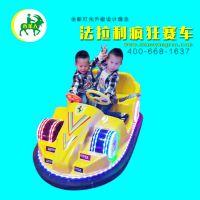 木羊人MYR-DWJDSCPPC电动游艺设备玩具 大型双人电瓶车 极速赛车碰碰车