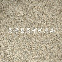 灵硕矿产供应幼儿园沙坑圆粒沙 室内沙池白沙子 水洗圆粒沙