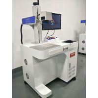 IC芯片激光镭雕加工 电路板IC芯片激光打标机