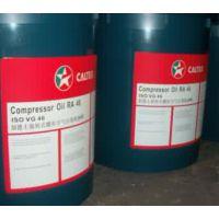 杭州热销,加德士联轴器润滑脂(Coupling Grease)特制工业润滑脂