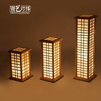 日式落地灯 卧室书房茶室落地灯中式木艺灯具