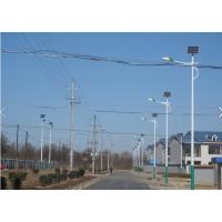 唐山扶贫太阳能路灯 保定5米6米太阳能路灯格多少