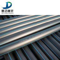 销售HDPE给水管耐腐蚀国标自来水管可加工定制规格齐全