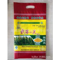 黄陵县金霖塑料包装制品,定做加工小米/五谷杂粮包装袋