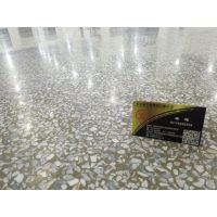 广州萝岗水磨石抛光—萝岗厂房水磨石翻新—双击666