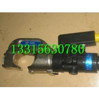 EP-430电缆压接钳 液压钳 汇能