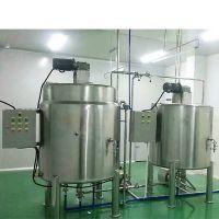 广州方联供应304不锈钢生物发酵罐管道安装灌装设备