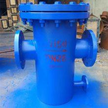 生产供应DN150*6mm不锈钢篮式过滤器