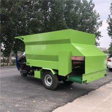 喂养奶牛用的喂料车 饲料运输到料机 润丰喂料车