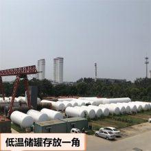 苏州市100立方LNG储罐,菏锅100立方天然气储罐