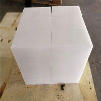 自润滑pe聚乙烯不沾板 高密度聚乙烯车厢底滑板 高耐磨阻燃板