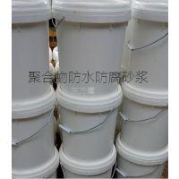 供应北京东方鹰聚合物防水防腐砂浆厂家、水泥砂浆、粘结性好