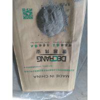 供应混凝土速凝剂 混凝土快速增强添加剂 提高混凝土水化速度不影响混凝土强度