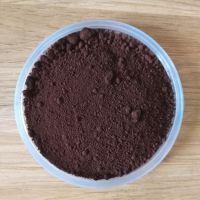 河北厂家供应氧化铁棕 彩色水泥添加用 氧化铁颜料