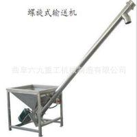 信丰县输送机械设备 大倾角绞龙螺旋提升机 多功能大型皮带输送机