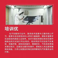 广州汽车洗车品牌连锁哪家可靠